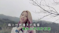 周杰伦&袁咏琳 - 怎么了