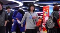 当众社交宣传片 中国大陆第一职业把妹达人