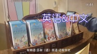 """乐天世界 去韩国""""迪斯尼""""大冒险(下) 09"""