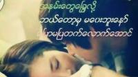 myanmar.  Ko. zaw