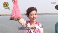 『亚洲旅游台』【放膽去旅行-彰化】第一集-PindaoMedia