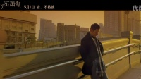 """電影《何以笙箫默》首款""""時光倒流""""版預告 黃曉明楊幂""""唯美熱吻"""""""