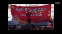 红灯记选段-曲阳县歌舞协会