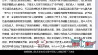 《我是歌手》巅峰会邓紫棋被换内幕 62
