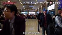 《複仇者聯盟2:奧創紀元》中文特輯 外景地遍及全球