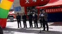 麟游县国家税务局志愿者服务队法制宣传