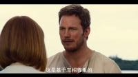 《侏羅紀世界》首曝中文電影片段 星爵調戲朗霍華德千金