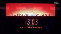 TOMORROWLAND Movie Displays and Narration Before Sneak Peek at Epcot Magic Eye T