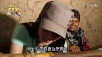 『亚洲旅游台』【惊奇大冒险-阿曼】第二集-PindaoMedia