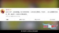 周冬雨与富二代男友开房视频曝光 64