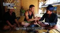 『亚洲旅游台』【型男闯世界-印度尼西亚】第三集-PindaoMedia