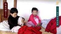陈大惠【孩子要有好老师】第二集(上)师生之道