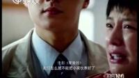 """""""虎妈""""赵薇回归荧屏 碰撞""""猫爸""""佟大为(上) 150502"""