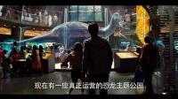 《侏羅紀世界》首支幕後特輯 斯皮爾伯格稱創新無人能及