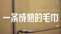 【牛男学院】成年男人应该有的东西(第一季)02