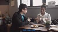 【牛男TV】真朋友VS想上你的朋友(第一季)03
