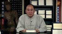 陈大惠【幼童教学法】特别节目 谁肯发心教幼童