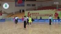 【阳光体育2015】初中业余六项全能组拉丁舞决赛