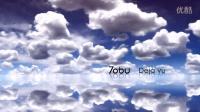 Tobu - Deja Vu (Original Mix)