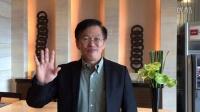 SMU-MAF项目负责人Prof. Chan Soon Huat
