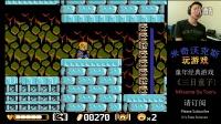 7080后经典游戏回顾《三目童子》Mitsume Ga Tooru