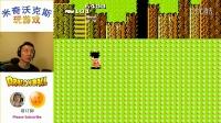 气死人的游戏《七龙珠》NES 各种bug
