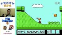 史上最好的NES游戏《超级马里奥3》不是之一
