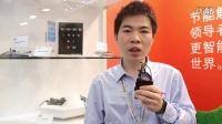 2015慕尼黑上海电子展_Silicon Labs Blue Gecko 超低功耗蓝牙4.0解决方法