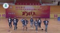 阳关体育2015年北京市学生街舞比赛--初中组舞蹈型街舞-北大附属实验学校2队