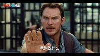 【全網首發】《侏羅紀世界》首曝電影片花 星爵化身馴龍高手