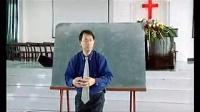 郑摩西牧师11保守你的心