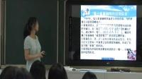 《促銷組合》高二政治教學視頻-深圳市第一職業技術學校戴佳信