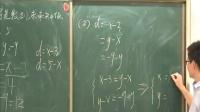 《等差數列》高三數學教學視頻-深圳市第一職業技術學校周群峰老師
