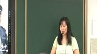 《無效合同》高一政治教學視頻-深圳市第一職業技術學校郝繼俠老師