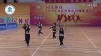阳关体育2015年北京市学生街舞比赛--初中组舞蹈型街舞-清华大学附属中学永丰学校