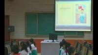 山東省小學信息技術優質課評比《圖片的插入與設置》教學視頻-濟南市