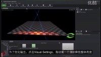 使用Realizer模拟Beyond激光效果-Pangolin BEYOND laser show visualization with Realizzer