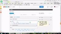 南丰购物网视频教程:微信分享