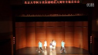 有一天(原创) - SEAbling人声乐团 - 北大阿卡贝拉清唱社六周年专场