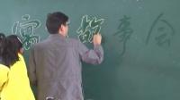 4、我们班的90号和91号-潢川五小-刘若琦