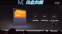 金立集团总裁卢伟冰详细介绍金立手机 E8的各项功能