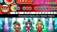 【太鼓次郎】Hollywood Galaxy(DJ NAGAI Remix)