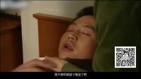 GD暗讽EXO不懂创作 罗志祥被曝年底娶网红 72