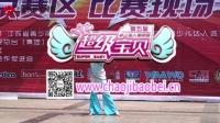 第五届《超级宝贝》5月24日兴达社区比赛视频