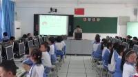 《我畫我家》小學三年級信息技術教學視頻-南華小學倪勇