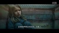 《代号47》台版正式中文預告 酷炫冷面殺手無冷場