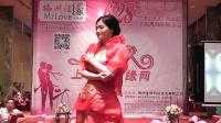 梅州佳缘网6.28大型单身交友活动