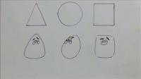 高二美術微課視頻《漫畫基礎(1)》