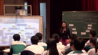 高三生物《免疫調節》教學視頻-黃卉-2014年中南六省(區)生物教學研討會