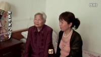 南京市鼓楼区爱馨老年人服务中心